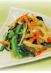 切干大根と小松菜の和え物