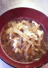 ☆簡単☆もやしのスープ モツ鍋味