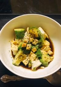 ダイエット★アボカドチーズ豆腐