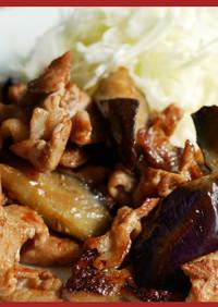 玉ねぎドレッシングで豚と茄子の炒め物!