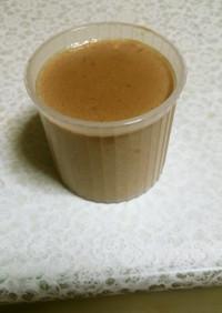 糖質カットチョコレートプリン寒天