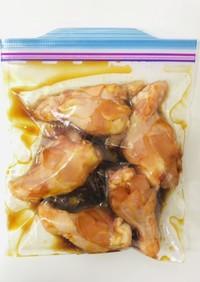 【下味冷凍】手羽元のトースター焼き