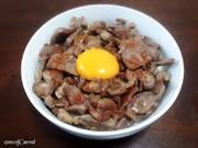 高タンパク低カロリーの砂ギモ丼の写真