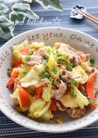 豚肉と野菜の塩麹炒め