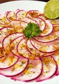 赤かぶのカルパッチョ風サラダ
