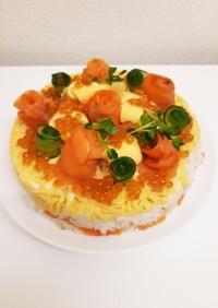 スモークサーモンの寿司ケーキ