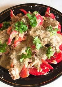 サバとトマトの大葉ジェノベーゼサラダ