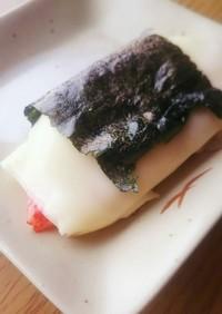 カマンベールチーズとカニかまの磯辺焼き