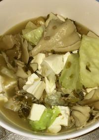 キャベツと舞茸の鶏白湯高菜汁