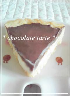 **二層のチョコレートタルト**