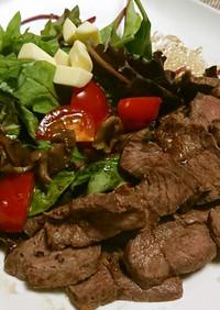 コストコミスジ牛肉のタリアータ