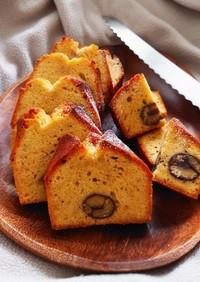 溶かしバターで作る栗のパウンドケーキ
