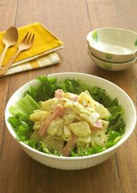 レンジで簡単☆粒マスタードのポテトサラダ