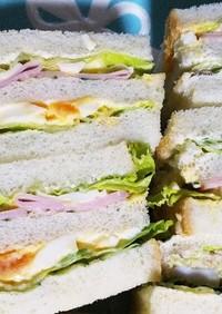 家にあるものサンドイッチ~朝食にも~