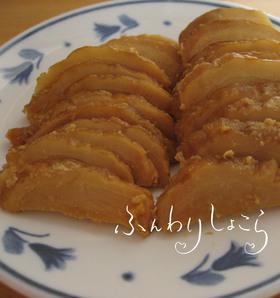 ご飯のお供に~♪生姜の味噌漬け♬ ♫♪