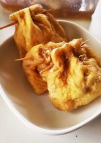 男飯☆レンジで簡単『餅巾着』