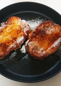カリッとトロトロのフレンチトースト