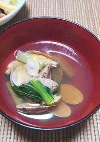 江戸菜とあさりのお吸い物