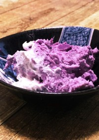 紫芋のスイーツサラダ