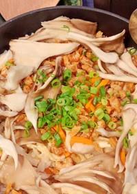 ストウブ 干し海老と舞茸の炊き込みご飯
