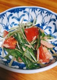 水菜トマトツナのサラダ