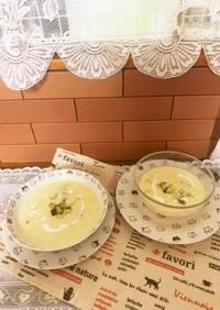 薩摩芋と玉ねぎのクリームチーズポタージュ