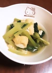 (白だし料亭風)小松菜&油揚げの煮浸し