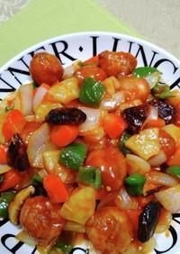 豚肩ロース薄切りで作る野菜たっぷり酢豚