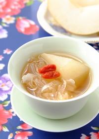 〈くらし薬膳〉梨と白木耳のシロップ煮