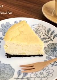 さつまいものチーズケーキ♪