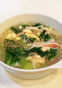 チンゲン菜とカニカマの中華スープ