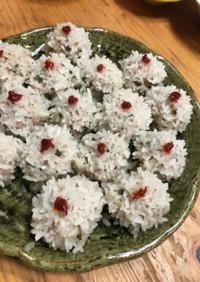 豚挽肉の餅米蒸し団子