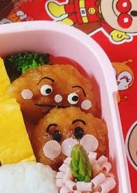 節約&ヘルシー♪鶏むねハンバーグ