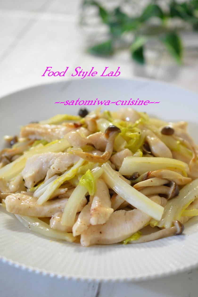 鶏むね肉と白菜のあっさり塩炒め