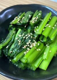 野沢菜風♫ 小松菜の塩漬け