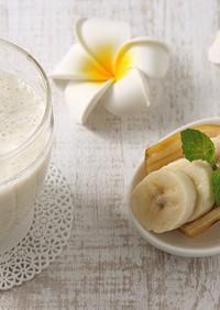 バナナのココナッツジュース