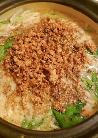 痺れる辛さの豆乳坦々鍋