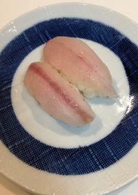 【激レア寿司】エソの握り寿司