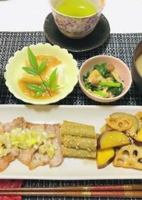 ヘルシーご飯・旬の食材で美味しい晩ご飯