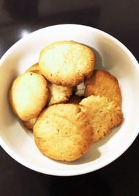 清潔・手抜き簡単クッキー
