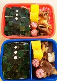 幼稚園のお弁当第72段!!鬼滅の刃!!