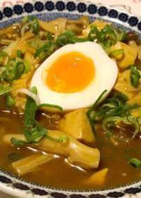 豆腐ときのこの和風カレー煮