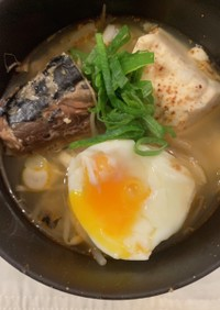 ピリ辛!!鯖缶スープ
