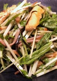 水菜とえのきのサラダ