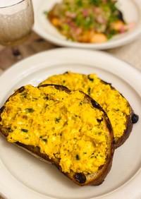 カッテージチーズと南瓜のオープンサンド