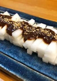 甜麺醤救済!田楽味噌風ダレ大根スティック