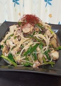 野菜たっぷり低カロリー!柚子焼きビーフン