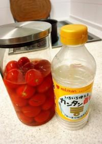 カンタン酢で♪ミニトマトの超簡単マリネ