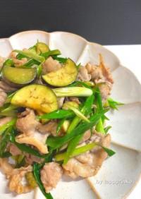 豚こまメイン簡単☆ナスとネギの牡蠣油炒め