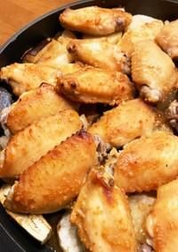腹ペコ男子パクパク!鶏手羽のオーブン焼き